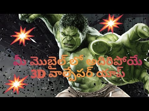 Cool and Best New Insane 3D Wallpapers for Android Mobile Telugu | By Thriple S