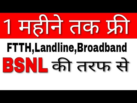 BSNL Offering One Month of Free Landline/FTTH/Broadband Service |How To Book it Via Facebook,Twitter