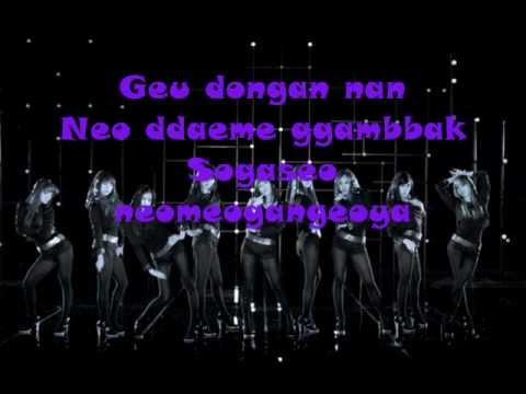 Girls Generation (소녀시대) - Run Devil Run (런데빌런) Lyrics