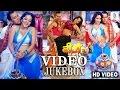 Hot Bhojpuri Movie Songs Jukebox Dinesh Lal Yadav Nirahua Mo