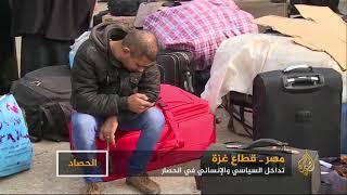 لماذا منعت مصر قافلة مساعدات جزائرية من دخول غزة؟