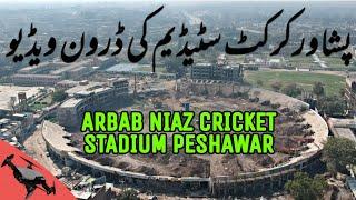 Renovation Of Arbab niaz Cricket Stadium Latest Drone View   Peshawar Cricket Stadium Latest video