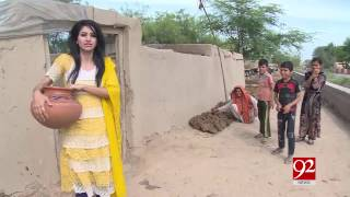 Residants of mud houses are more satisfied than citizens 24-03-2017 - 92NewsHDPlus