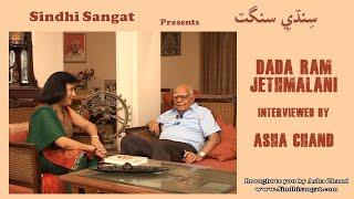 Ram Jethmalani Interview - Part 1