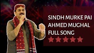SINDH MURKE PAI FULL SONG 2019 BY AHMED MUGHAL
