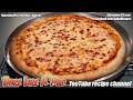 Easy No Fail Pizza Dough Recipe And Pizza Recipe