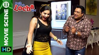 Sunny Leone gets excited