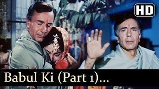 Babul Ki Duwayein I - Waheeda Rehman - Balraj Sahni - Neel Kamal - Bollywood Wedding Songs - Ravi
