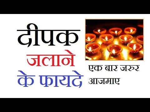 astrology tips for good luck in hindi by sarv mangal