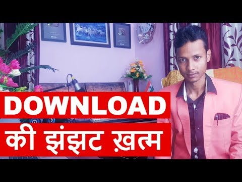 How to Record any Video from any Website in Hindi
