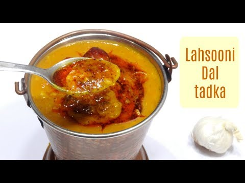 Lahsooni Dal Tadka Recipe | ढाबे जैसा दाल तड़का | Restaurant Style Dal Fry | KabitasKitchen