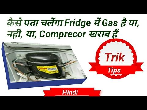 Kaise Pata Kare  fridge me gash Nahi h YA Compressor kharab h [ Hindi ]