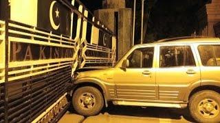 Indian Citizen Slams Jeep in Wagah Border Gates