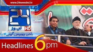 100 Stories in 10 Minutes | 6:00 PM News Headlines | 17 January 2018 | 24 News HD