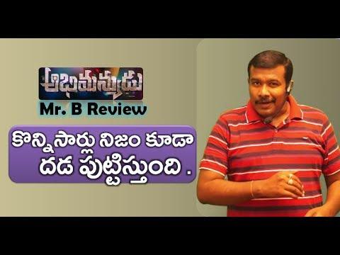 Abhimanyudu Movie Review | Vishal New Telugu Film Rating | Samantha | Mr. B