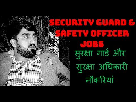 | SECURITY GUARD JOBS | SAFETY OFFICER JOBS | FASI DUBAI DUBAI |