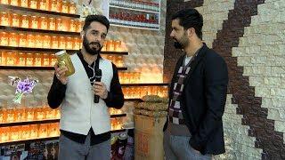 Download بامداد خوش - خیابان - دیدار سمیر صدیقی از صفی جان کسی که کار عسل را می کند Video