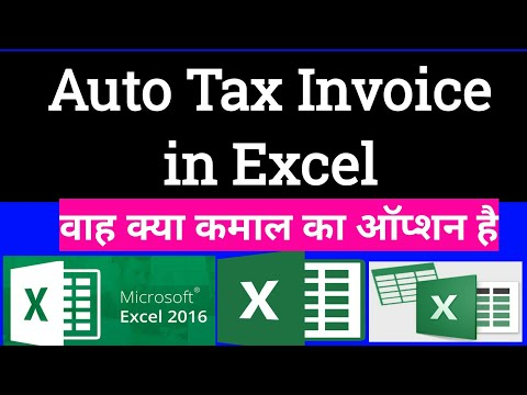 Creat Auto TAX INVOICE in Excel sheet