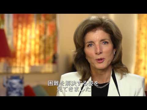 ケネディ駐日米国大使から日本の皆さんへ