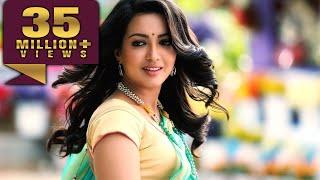 Catherine Tresa 2020 New Tamil Hindi Dubbed Blockbuster Movie | 2020 South Hindi Dubbed Movies
