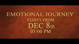 Entha Manchivaadavuraa Emotional Journey Starts From 8th DEC  | NKR | Sathish Vegesna | Gopi Sundar