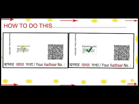 HOW TO VERIFIED SIGNATURE ON AADHAAR CARD