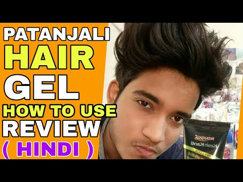 How To Use Patanjali Hair Gel | Hindi | Patanjali Hair Gel Review