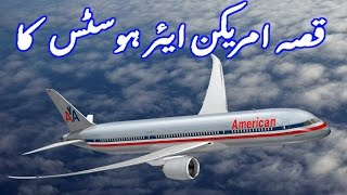 Qissa Aik American Air Hostess Ka