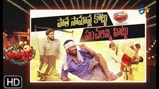 Extra Jabardasth| 17th May 2019  | Full Episode | ETV Telugu