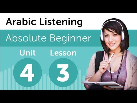 Arabic Listening Practice - Shopping at a Boutique in Saudi Arabia