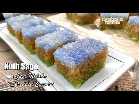 Kuih Sago with Gula Melaka and Shredded Coconut | MyKitchen101en
