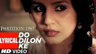 Do Dilon Ke Lyrical Song | Partition 1947 | Huma Qureshi,Om Puri,Hugh Bonneville,Gillian Anderson