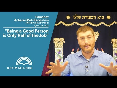 Parashat Acharei Mot Kedoshim: Being a Good Person is Only Half of the Job