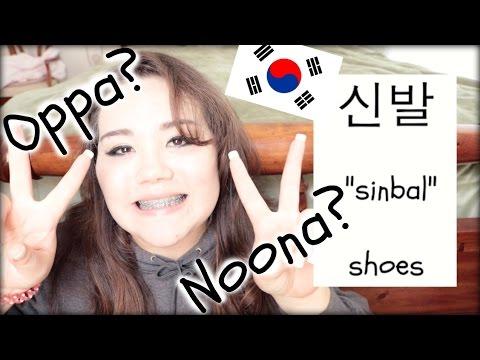 25 Random Korean Words/Phrases U Should Know :D