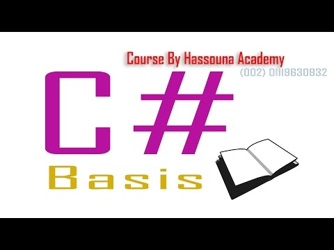 تعلم سي شارب C# HOW TO DOWNLOAD VISUAL STUDIO #3