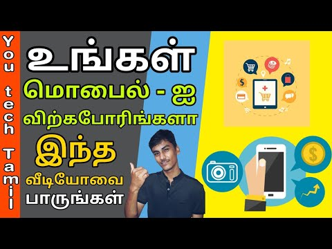 How to permanently delete video from android phone in Tamil | You tech Tamil