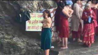 Open bath | magh mela holy bath Sali River | girls open bath