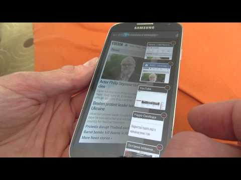 Samsung Galaxy S4   How to open multiple tabs in browser