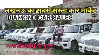 Second Hand Car In Patna Bihar Cheapest Used Cars For Sale
