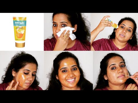 Everyuth Golden Glow Peel off Mask | With 24 Karat Gold | Review & Demo