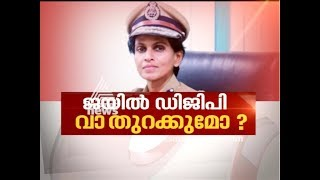 Are jails being under CPM control ? | Asianet News Hour 22 Feb 2018