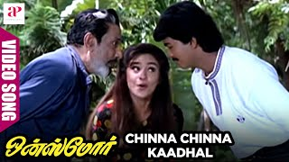 Once More - Chinna Chinna Song
