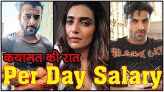 क़यामत की रात Actors Per Day Salary || Krishma Tanna ||  Vivek Dahiya || Nirbhay Wadhwa ||