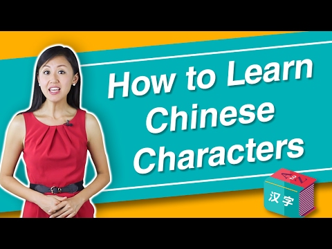 How to Learn Chinese Characters for Beginners