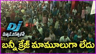 Allu Arjun Fans Craze @ Peaks | Sandhya 35mm Theatre - RTC X Road | Huge Crowd