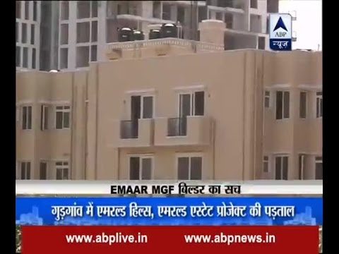Mera Ghar Mera Haq: EMAAR MGF did not deliver homes in 2012 as per claims