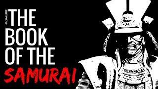 Hagakure |The Book of the Samurai |Tsunetomo Yamamoto 🔥