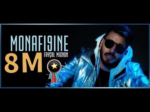Xxx Mp4 Faycal Mignon Monafi9ine Exclusive Music Video فيصل مينيون يا المنافقين 2020 3gp Sex