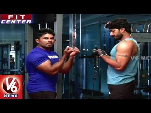 Fit Center   Trainer Venkat Fitness Tips   Biceps Workout Special   V6 News