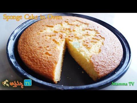 Sponge Cake Recipe: Basic Sponge Cake in Oven by Attamma TV